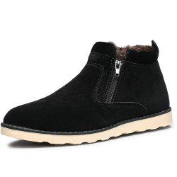 Men Solid Brief Winter High-Cut Cotton-Padded Flat Shoes -