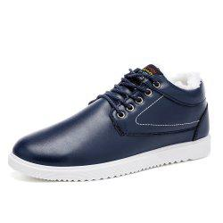 Men Solid Brief Winter Cotton-Padded Flat Shoes -
