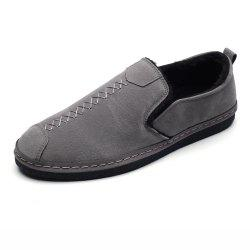 Men Winter Cotton-Padded Slip-on Casual Fashion Loafers -
