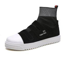 Men High-Cut Fashion Cotton-Padded Warming Sock Casual Shoes -