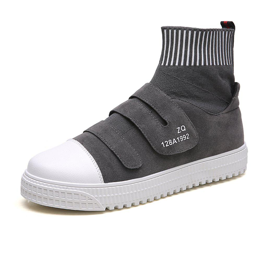 New Men High-Cut Fashion Cotton-Padded Warming Sock Casual Shoes
