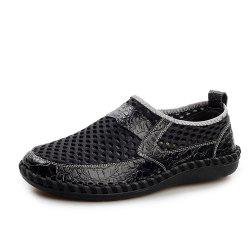 Men'S Summer Cool Breathable Mesh Cloth Casual Shoes -