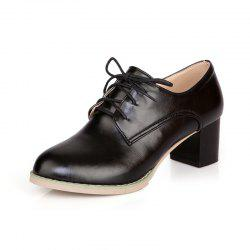 Chunky Round Head Casual Women Shoes -