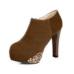 Thick High Heel Round Head Sanding Wedding Metal Ankle Boots -