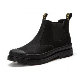 Men'S Tube Leather Breathable Wear Chelsea  Boots -