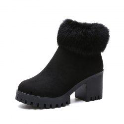 Round head short tube side zipper suede rough and hairy fashion fashion boots -