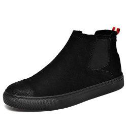 Velvet Leather Sole for Casual Shoes -