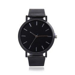 Neutral Contracted Scale Mesh Belt Quartz Watch -