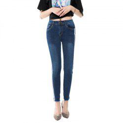 Tight Waist Nine Points Small Jeans 2018 Fall New Style Elastic Body Slim Female -