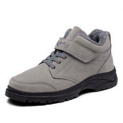 Winter Flat Bottom Plus Cotton Anti-Slip Middle-Aged Casual Sports Walking Shoes -
