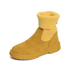 Warm up wool and medium tube boots -