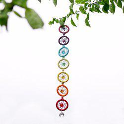 Dream Catcher Wall Hanging Decoration for Car Party Nautical Decoration -