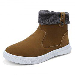 Men'S Winter Plus Cotton Warm Outdoor Snow Boots -