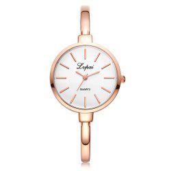Ladies Fashion Exquisite Calibration Contracted Quartz Watch -