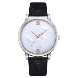 Recreational Temperament Female Students Quartz Weave Pattern Strap Watch -