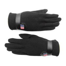 Outdoor Cold and Warm Touch Screen Velvet Gloves for Men and Women -