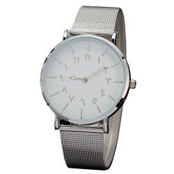 Ladies Fashion Large Dial Watches Personality Mesh With Decorative Watches -