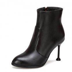 Stylish Stiletto with Round Head Zipper Wedding Ankle Boots -