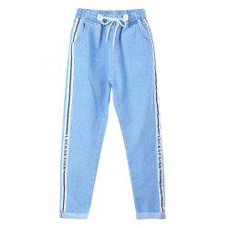 Women'S Jeans Washed Style Elastic Waist Patchwork Casual Pants -