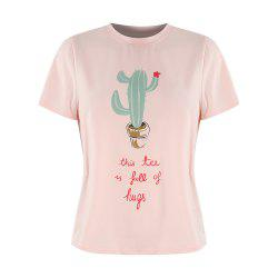HAODUOYI Women's Cool and Hearty Student Sweet Short-Sleeved T-Shirt Pink -