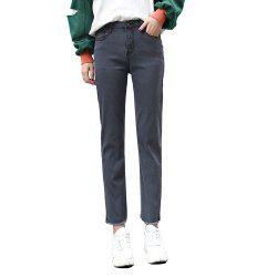 Women'S Fringed Stretch Small Straight Jeans -