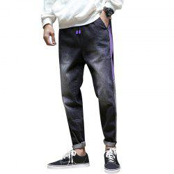 Men's Jeans Loose Drawstring Loose Denim Pencil Pants -