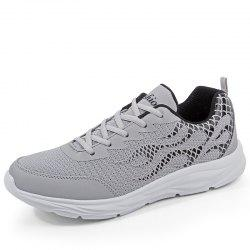 Men Mesh Lightweight Breathable Casual Sports Shoes -