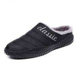 Men Warm Non-Slip Indoor Casual Cotton Shoes -
