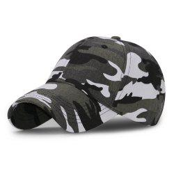 Camouflage Baseball Cap + Adjustable for 56-60cm head circumference -
