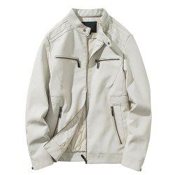 Men's Stand Collar Plus Cotton Padded Leather Jacket -