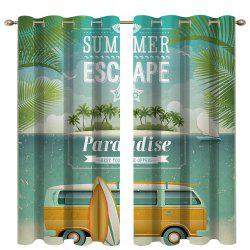 Coconut Car Digital Printing High Precision Black Silk Blackout Curtains -
