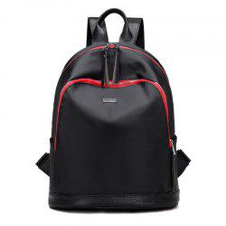 Women Fashion Casual Large Capacity Backpack -