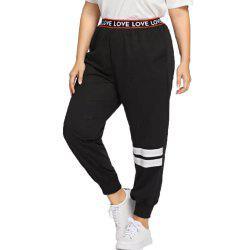 Women's Plus Size Loose Trousers -