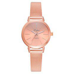 Lvpai P701 Mesh Belt Watch Small and Exquisite Noble Female Student Watch -