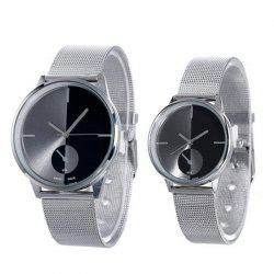 Fashion Netted Couple Watches -