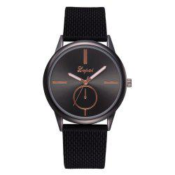 Lvpai P752 Brand Simple Quartz Watch Casual Business Ladies High-End Watches -