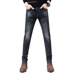 Men's Casual Sports Slim Large Size Jeans Youth Pants -