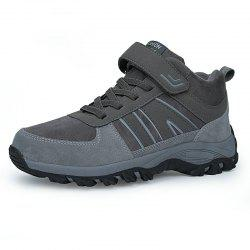 Men'S Outdoor Sports Shoes in High-Top Shoes Casual Shoes -