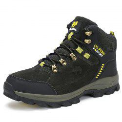 Men Cotton Warm Wear Non-Slip Outdoor Leisure Hiking Shoes Snow Boots -