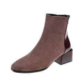 Square and Medium Tube Round Head Zipper Suede Fashion Boots -