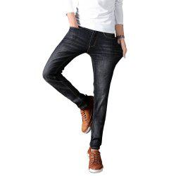Men'S Fashion Casual Loose Home  Trousers -