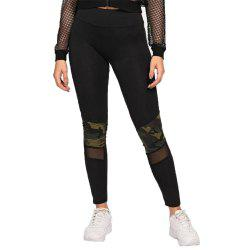 Women's Camouflage Yoga Pants -