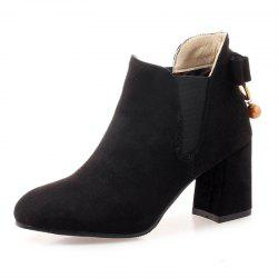Spring Elastic Round Head Suede Bow Tie Pearl Short Boots -