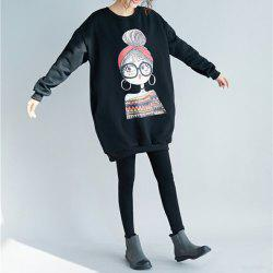 Baggy Large Size and Pile Long Sleeve Head in The Long Style Jacket -