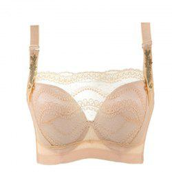 JACLYH Strapless Style Bra Full Cup Side Breathable Bra -