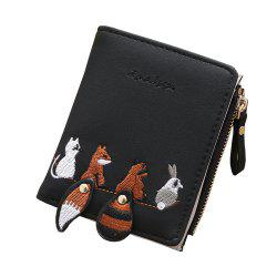 New female short student wallet cute small fresh folding mini coin purse -