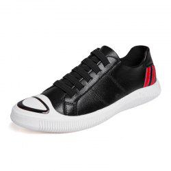 Men Leather Fashion Casual Skate Shoes -