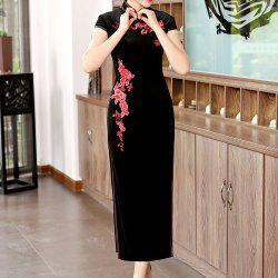 Classical Aristocratic Style Flower and Bird Embroidery Cheongsam -