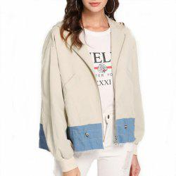 Fashion Stitching Tightens The Leisure Women'S Jacket -