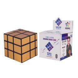 Cube magique Mirro de Yuxin Zhisheng Black Unicorn adapté à la formation de base -